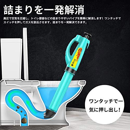 gulrear トイレプランジャー 加圧式・真空式パイプクリーナー パイプ掃除機 パイプのつまりを強力解消 疎通シール トイレ・キッチン・浴室・洗面所・排水口クリーナー 家庭用 業務用 (ブルー)