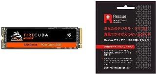Seagate FireCuda 520 1TB PCIe Gen4x4 内蔵SSD M.2 2280 3D TLC 正規代理店品 5年保証 ZP1000GM30002 + Seagate Rescue Service 2年プラン データレスキュー 復旧サービス