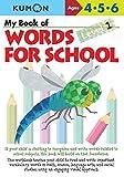Words for School L1 (Kumon Words for Schools)