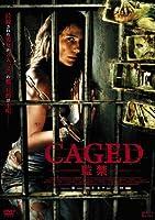 CAGED-監禁- [DVD]