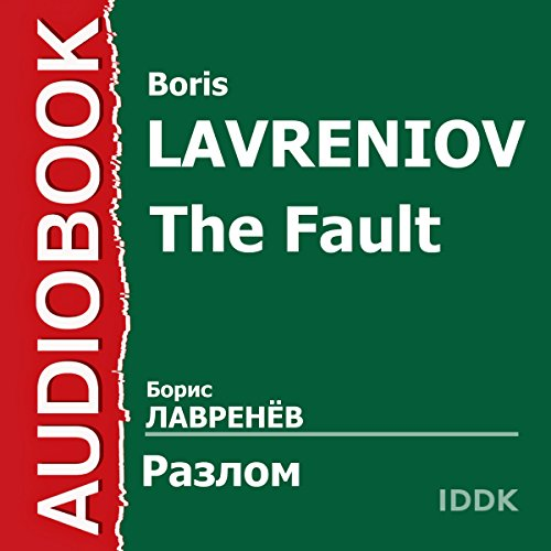 The Fault [Russian Edition]                   By:                                                                                                                                 Boris Lavreniov                               Narrated by:                                                                                                                                 Vitaly Politsejmako,                                                                                        Sergey Karnovich-Valua,                                                                                        Elena Granovskaya,                   and others                 Length: 1 hr and 40 mins     Not rated yet     Overall 0.0