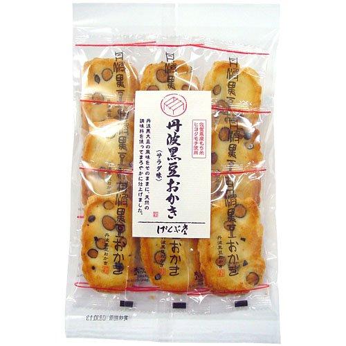 げんぶ堂 丹波黒豆おかき(サラダ味) 9枚×12袋