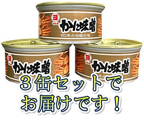 かにみそ・1缶100g入り×3缶セット、マルヨ水産・日本酒のあてに【うまみ凝縮】寿司・パスタ・味噌汁・ラーメン・焼物・炒め物に