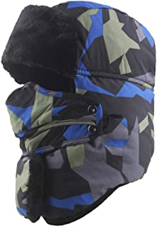 Camouflage Winter Outdoor Cold Warm Cotton Hat Northeast Earmuffs Lei Feng Hat Men And Women Cycling Neck Windproof Cap Li...