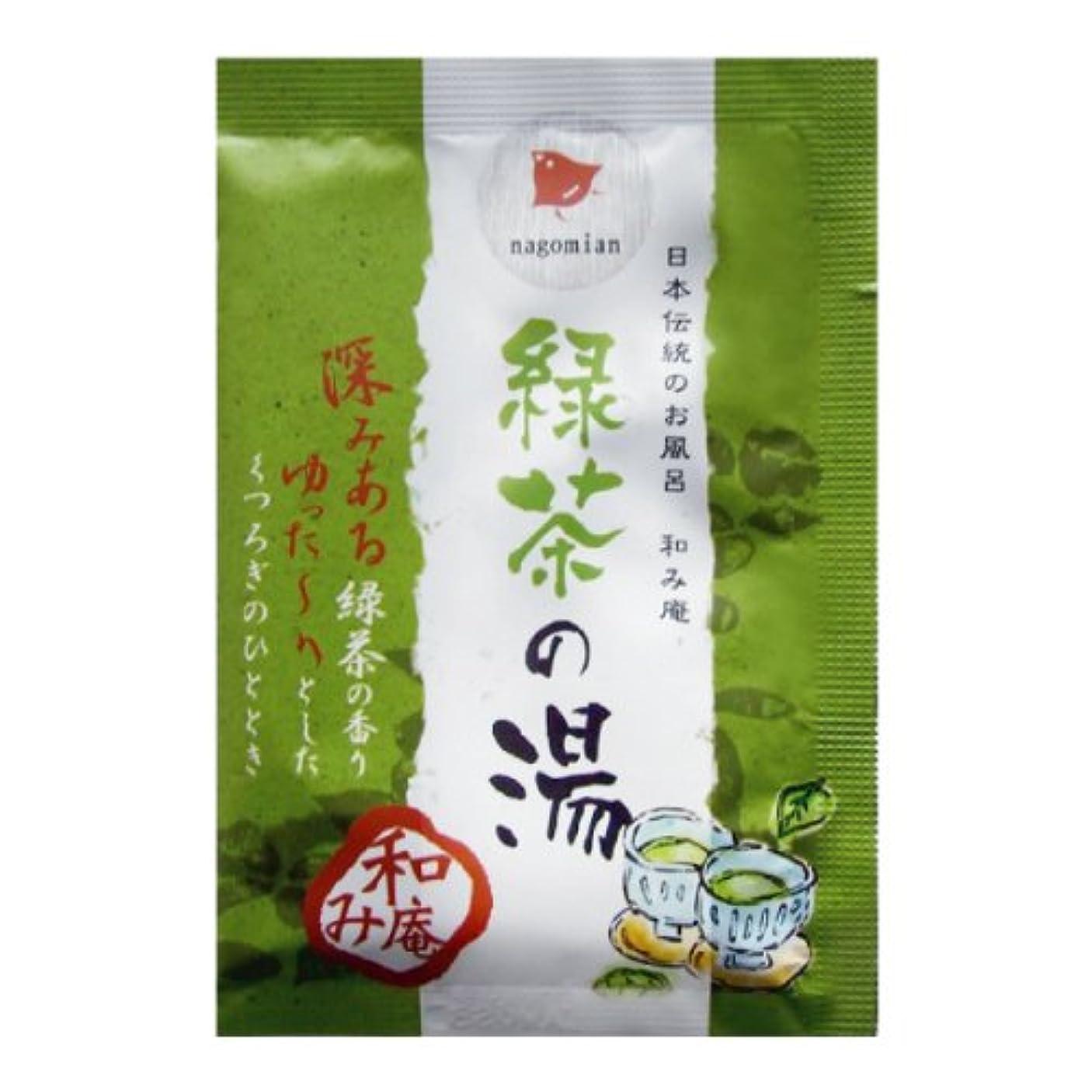 ジャンプする軍断線日本伝統のお風呂 和み庵 緑茶の湯 200包