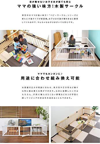 RiZKiZ木製ベビーサークル167cm×167cm×55cm8枚セット大きさ、形組み換え可能簡単設置(ナチュラル,【A本体(ドア付き)/167cmx167cm】)