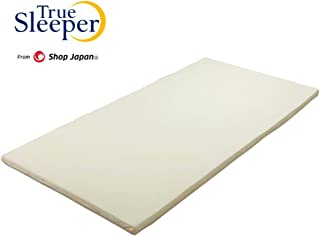 ショップジャパン トゥルースリーパー プレミアム 3.5 低反発 マットレス シングル ホワイト 睡眠サポート 厚さ3.5cm 日本製【正規品】