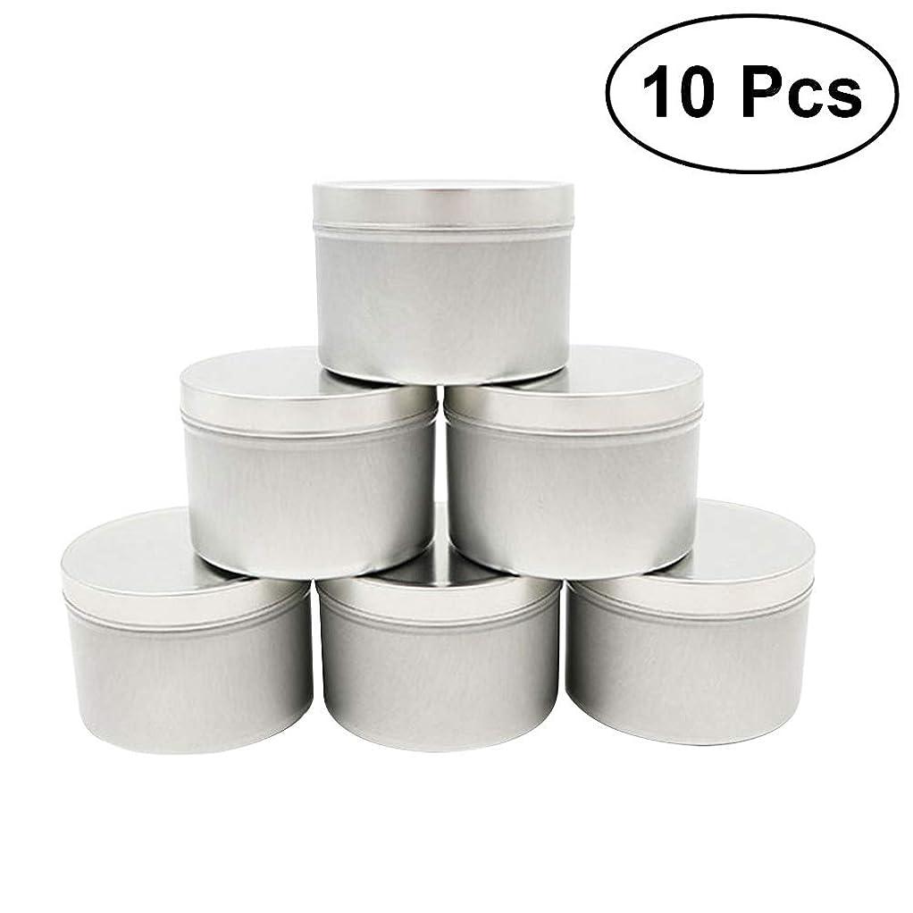 圧倒するサイレントうがいOUNONA 缶ケース 蓋付き パーツボックス 小分け容器 スチール 保存缶 茶入れ アクセサリー収納 10個セット 5x8cm