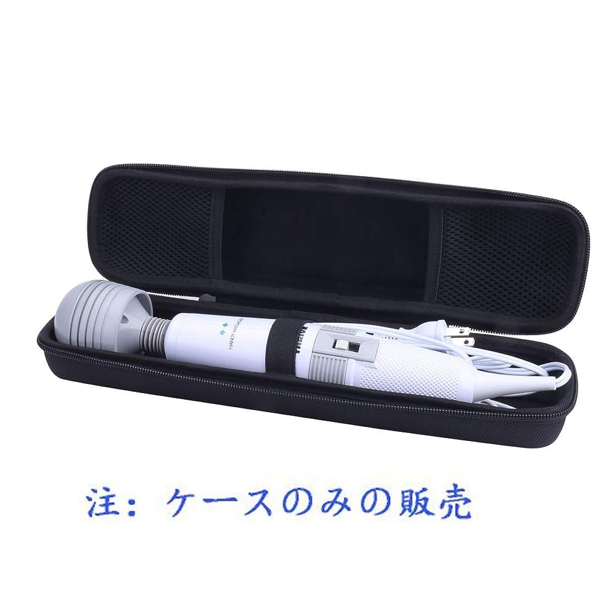 店員シート解くTHRIVE スライヴ ハンディマッサージャー MD01対応専用保護収納キャリングケース- Aenllosi (Black)