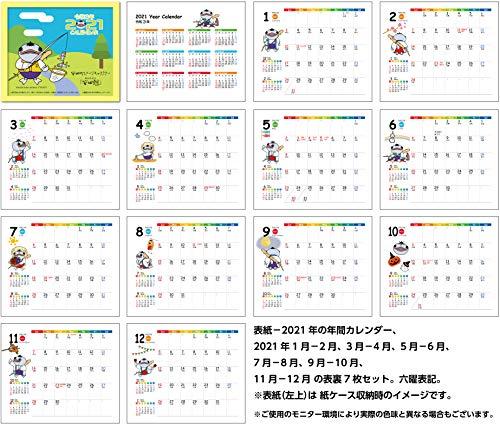 卓上カレンダー2021年版安田朗グッズエコな紙製