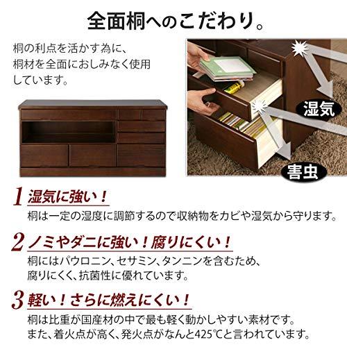 ぼん家具【完成品】テレビ台テレビボードローボード幅90cm32型対応桐製ダークブラウン