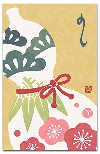 かわいい和柄ぽち袋 「ひょうたん松竹梅」 祝儀袋 5枚入り