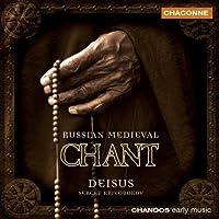 Russian Medieval Chant by GIOVANNI PIERLUIGI PALESTRINA (2001-11-20)