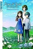 Ame & Yuki - Die Wolfskinder - Light Novel: Ein unzertrennbares Band