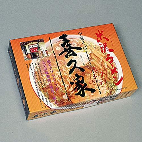 ご当地名店ラーメンミニ ご当地名店ラーメン ミニ 米沢ラーメン 喜久家 小 10箱×3合