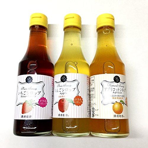 無添加 かき氷 シロップ 3種類セット いちご アプリコット りんご 信州自然王国