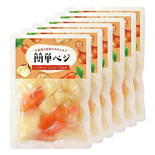 ナチュレライフ 簡単ベジ 300g×6袋 カット野菜 100%国産 水煮野菜 簡単 時短 にんじん じゃがいも 玉ねぎ