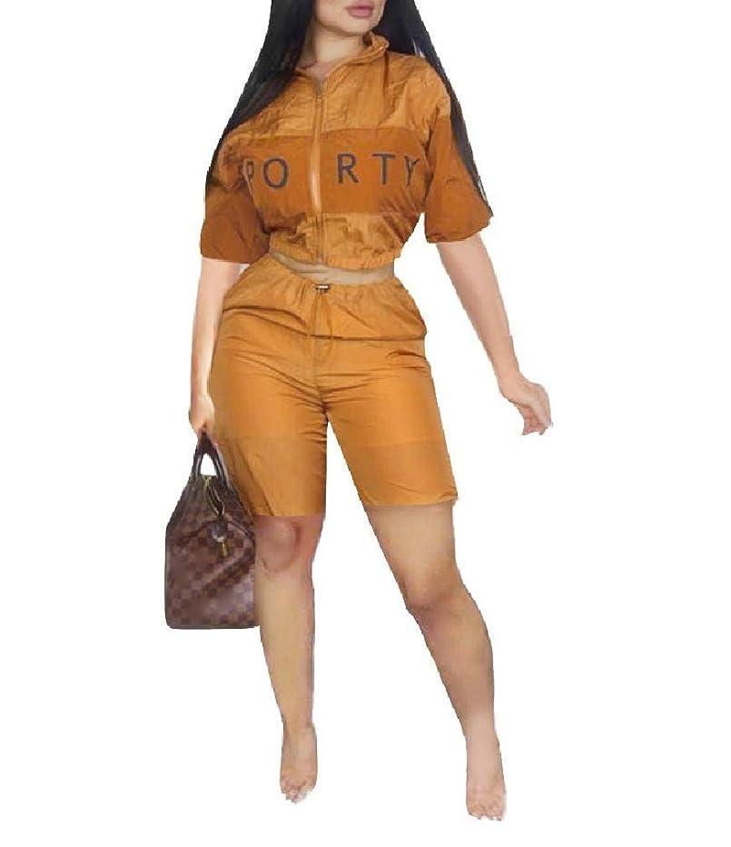 悪名高い虐殺流行女性のステッチスポーツスーツ郵便番号ズボンの上にショートパンツ