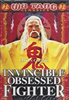 Invincible Obessed Fighter [DVD]