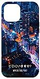 iPhone 12 Pro Max Japanese Vaporwave Retro City Aesthetic 80s 90s Tokyo Japan Case
