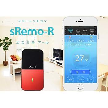 SOCINNO sRemo-R スマート学習リモコン 【GoogleHome,AmazonAlexa対応】 (レッド)