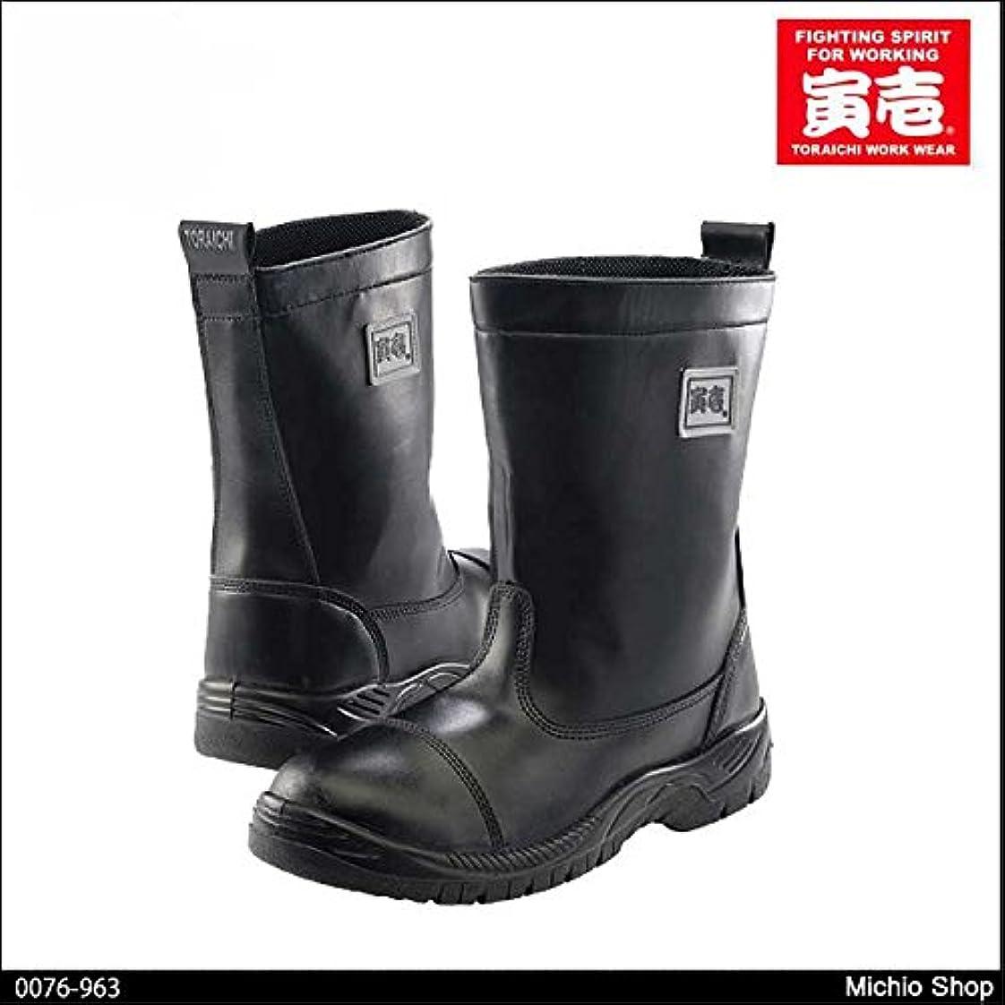出版燃料愛国的な寅壱 安全靴 トライチ 半長靴 0076-963Color:13クロ 28.0