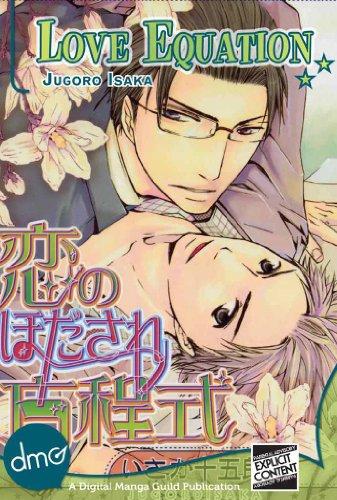 Love Equation (Yaoi Manga) (English Edition)