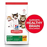 Hill's Science Diet Dry Cat Food, Kitten, Chicken Recipe, 3.5 lb Bag