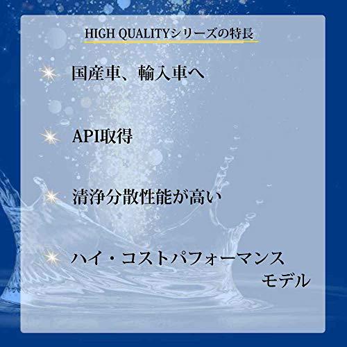 TAKUMIHIGHQUALITYシリーズ『5W-20(HQ05200401)』
