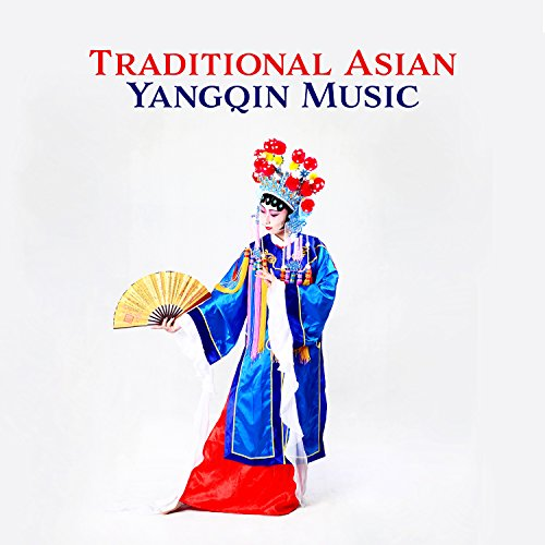 Mindfulness Meditation, Yangqin, Banhu, Guqin & Cello
