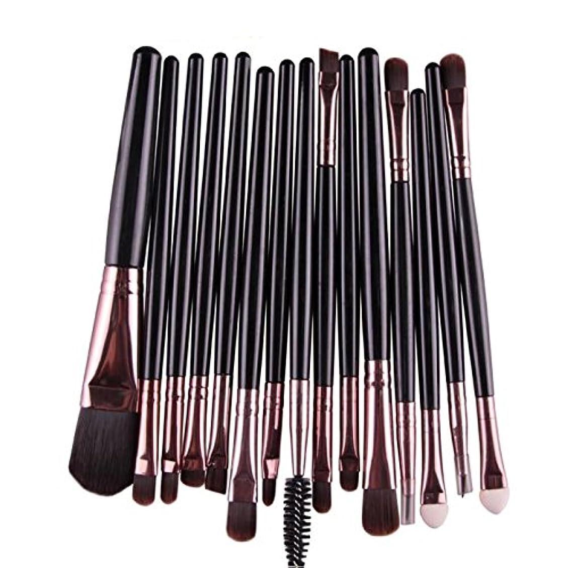 チャップミスキャプテンブライAkane 15本 MAANGE 専用 プロ上等な使用感 欧米風 柔らかい 簡単使い 激安 多機能 たっぷり おしゃれ 高級 気質的 綺麗 魅力 日常 仕事 Makeup Brush メイクアップブラシ(4色)