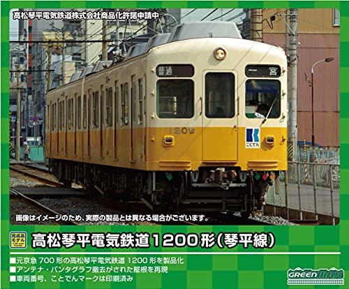 グリーンマックス Nゲージ 高松琴平電気鉄道1200形 琴平線 2両編成セット (動力付き) 30450 鉄道模型 電車