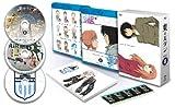 東のエデン 劇場版II Paradise Lost Blu-rayプレミアム・エディション【初回限定生産】 image