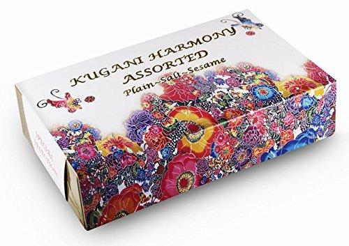 くがにちんすこう はーもにい 中箱 20個入×1箱 くがに菓子本店 プレーン 塩味 金胡麻味セット