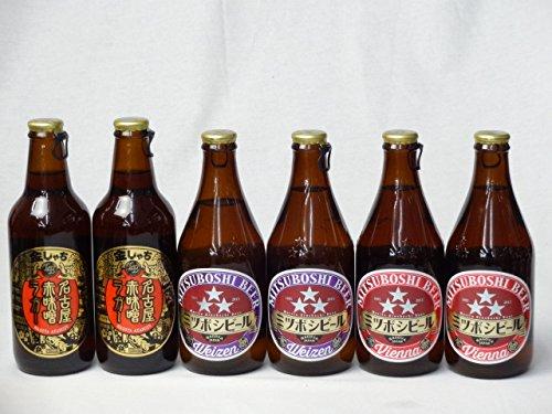 クラフトビールパーティ6本セット 名古屋赤味噌ラガー330ml×2本 ミツボシヴァイツェン330ml×2本 ミツボシウィンナスタイルラガー330ml×
