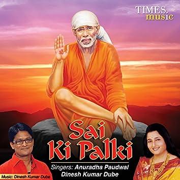 Sai Ki Palki