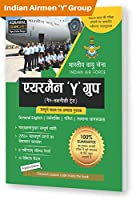 Indian Airforce Airmen 'Y' Group (Non-Technical Trade) Complete Study & Practice Book For 2020 Exam
