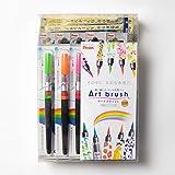 ぺんてる カラー筆ペン アートブラッシュ18色セット おまけカートリッジ付き AMZ-XGFL18