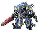 HG 1/24 霊子戦闘機・無限 (アナスタシア・パルマ機)