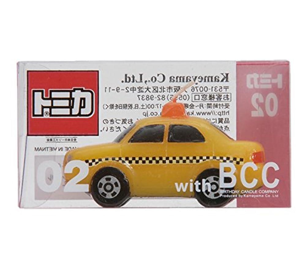 シャベル全体にラップトップトミカキャンドルタクシー 10個入り 56060002