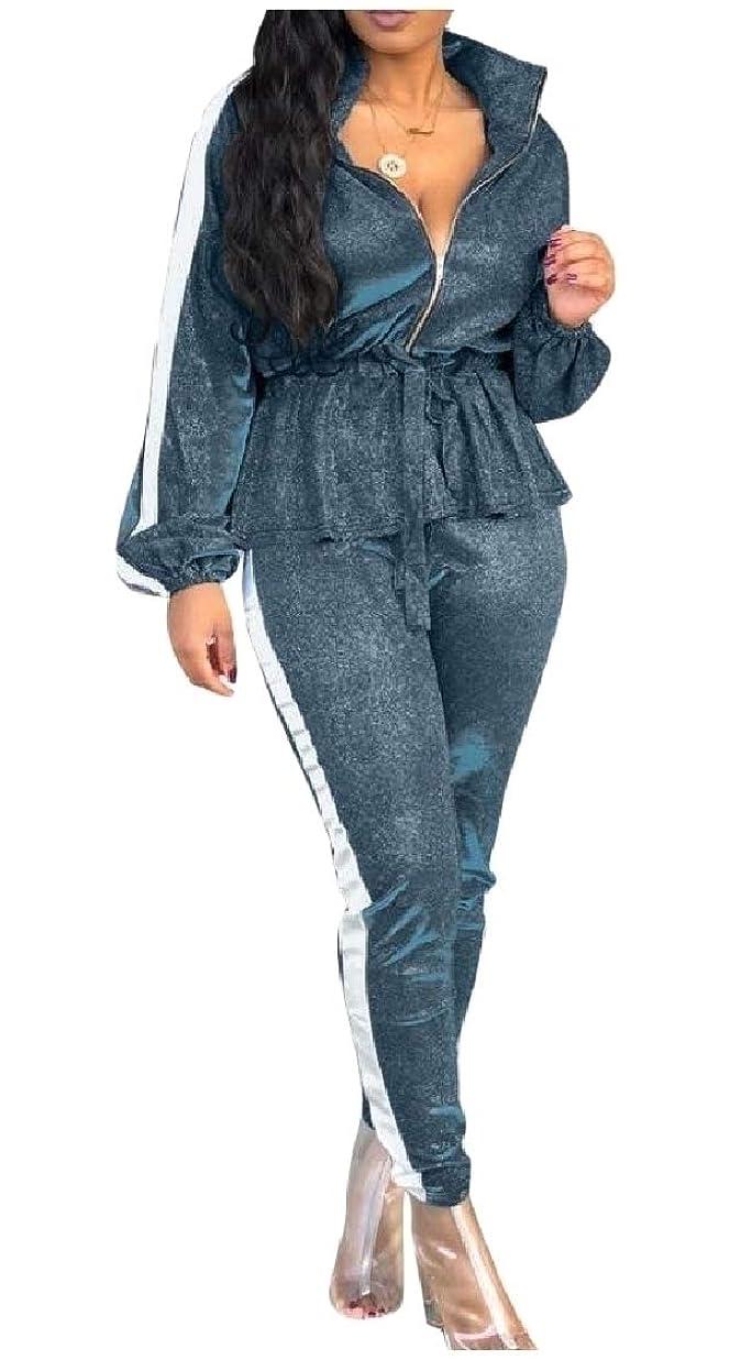 滑りやすい編集する不運女性は、ウエストスタンドカラーファッション