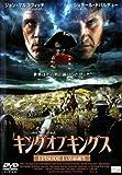 キング・オブ・キングス 皇帝誕生 [レンタル落ち] [DVD]