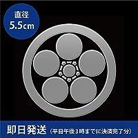 家紋 蒔絵シール 家紋ステッカー「丸に梅鉢 銀」55mm