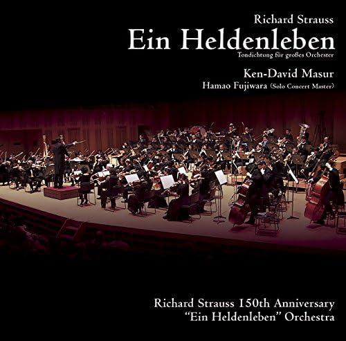 """Richard Strauss 150th Anniversary """"Ein Heldenleben"""" Orchestra"""