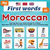 My First Words in Moroccan: Learning Moroccan Arabic (Darija) for children More than 100 words translated from English and presented by topic: A bilingual ... for children, ages 2+. (English Edition)