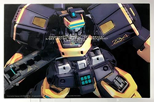 1/144 電脳戦機バーチャロン COUNTERPOINT 009A Episode#16 HBV-05 ライデン ブラックオニキス リミテッドエディション プラモデル