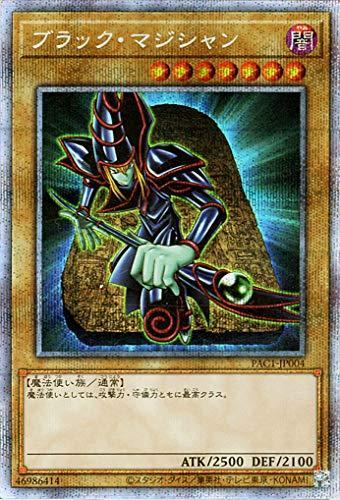 遊戯王カード ブラック・マジシャン(プリズマティックシークレットレア) プリズマティックアートコレクション(PAC1)   ブラマジ 闇属性 魔法使い族 プリシク