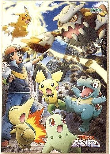 108 pieces Pokemon design puzzle (Größe  10  x 14 ) (japan import)