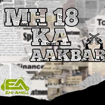 Mh 18 ka aakhbar