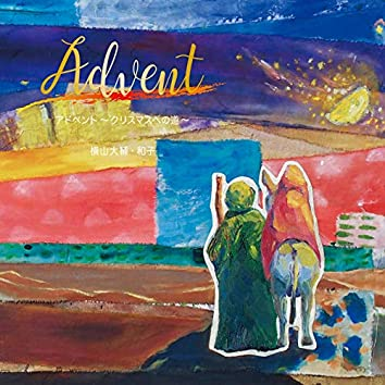 Advent ~Road to Christmas~